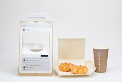 Paper packaging combo set